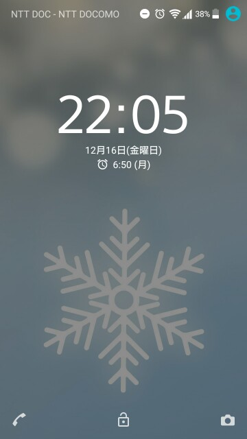 f:id:snow0303:20161216233941j:plain:w155