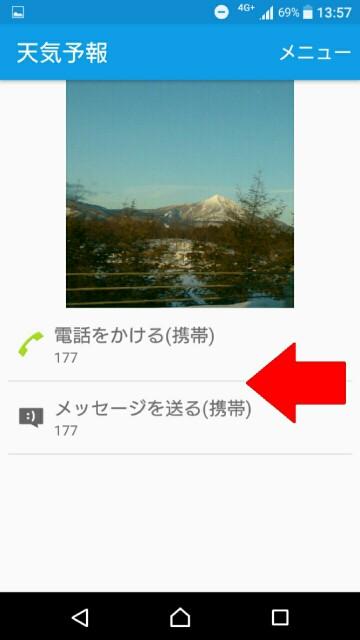 f:id:snow0303:20161224111831j:plain:w250