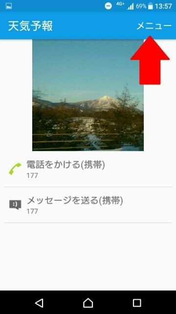 f:id:snow0303:20161224111834j:plain:w155