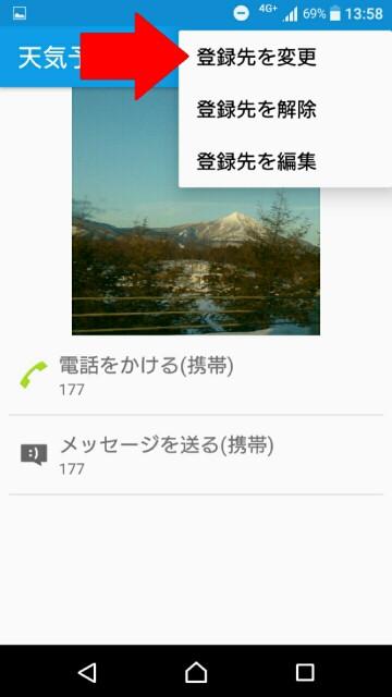 f:id:snow0303:20161224111840j:plain:w155