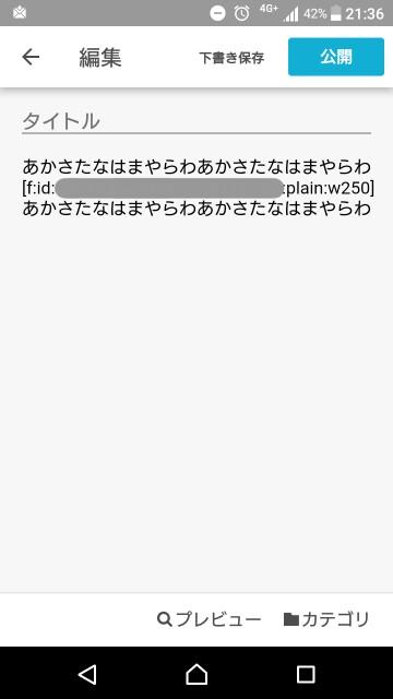 f:id:snow0303:20170129214920j:plain