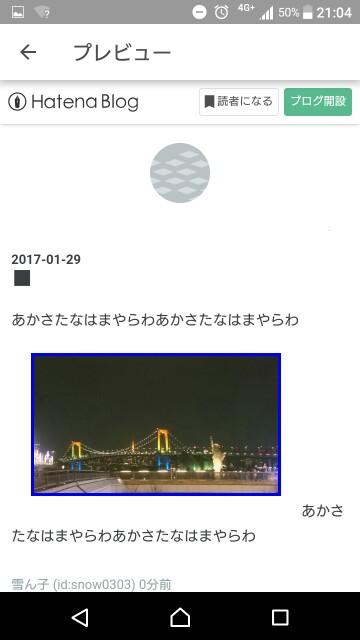 f:id:snow0303:20170130001541j:plain