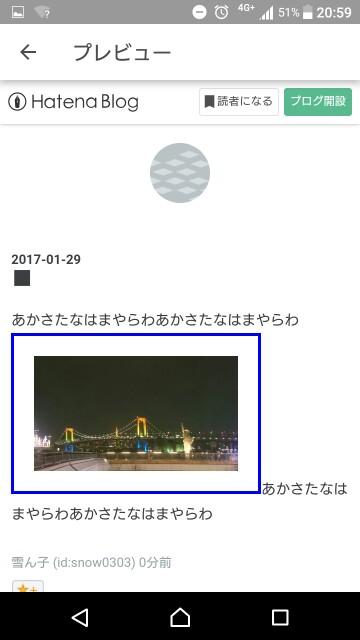 f:id:snow0303:20170130001556j:plain