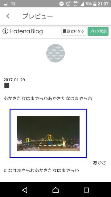 f:id:snow0303:20170130001640j:plain