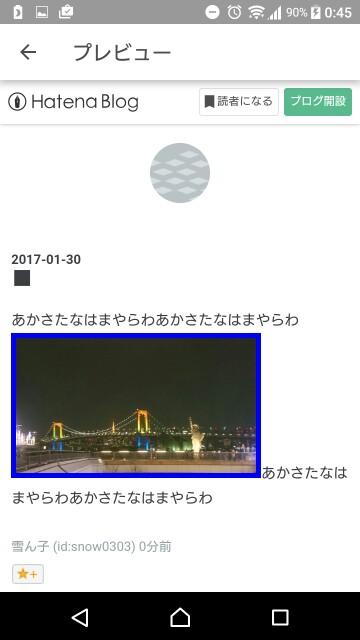f:id:snow0303:20170130004629j:plain