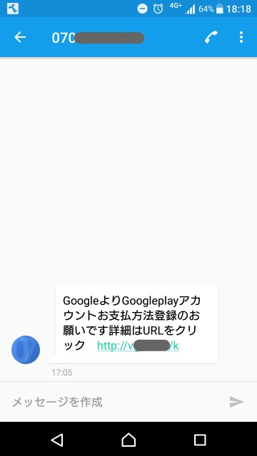 f:id:snow0303:20170517124147j:plain