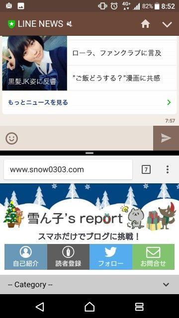 f:id:snow0303:20171201191649j:plain