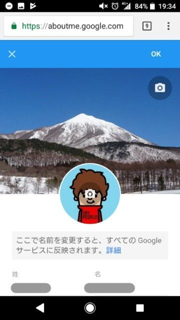 f:id:snow0303:20180405191201j:plain