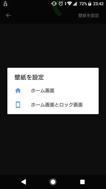 f:id:snow0303:20181012234414j:plain