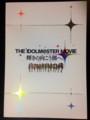 [映画][パンフレット][idolm@ster]THE IDOLM@STER MOVIE 輝きの向こう側へ! パンフレット