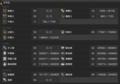 [FFXIV ARR][FFXIV_status]PC3/Exodus(NA/EU) 2014/10/02時点[v2.38]