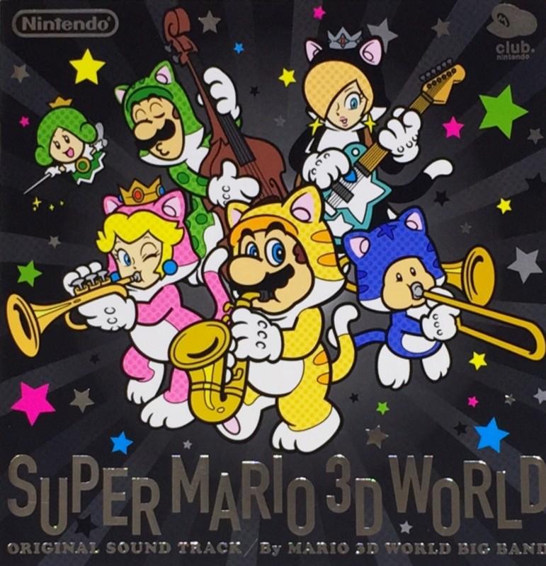 スーパーマリオ3Dワールド オリジナルサウンドトラック