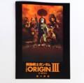 [映画][パンフレット][SnapLite]機動戦士ガンダム THE ORIGIN III 暁の蜂起