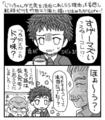 竹田エリ風『じいちゃんと孫』@嘘喰い