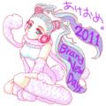 2011/謹賀新年