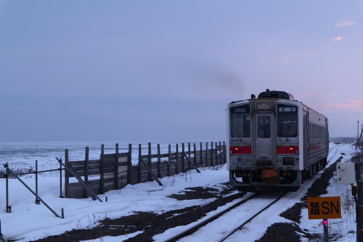 f:id:snow683:20201216173412j:plain