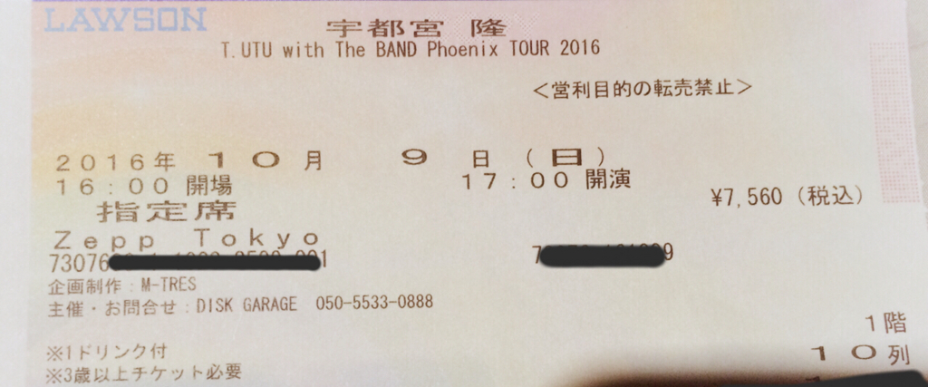 f:id:snow_ichigo:20161012102932j:plain