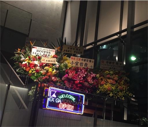 f:id:snow_ichigo:20170923161649j:image