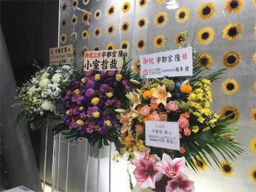f:id:snow_ichigo:20171027164938j:image