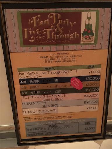 f:id:snow_ichigo:20180119133116j:image