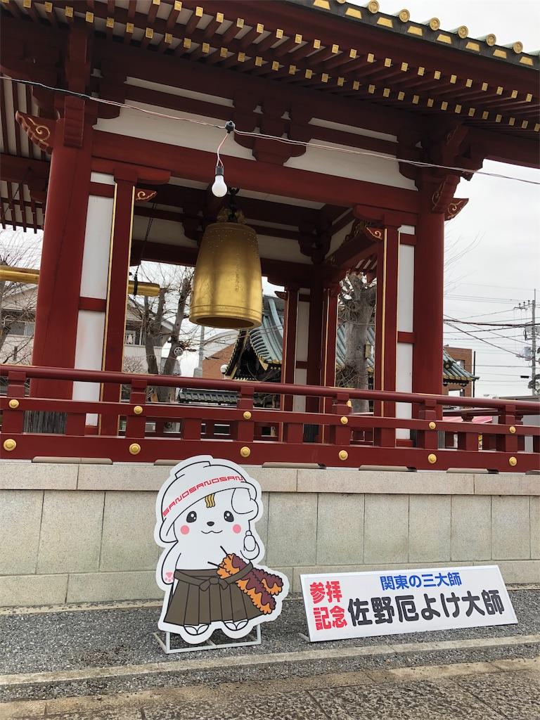 f:id:snow_moonsea:20190311212935j:image