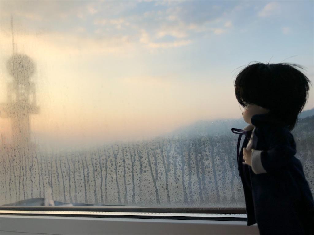 f:id:snow_moonsea:20190801015358j:image