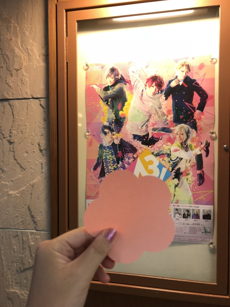f:id:snow_shiro_neve:20180710084822j:plain
