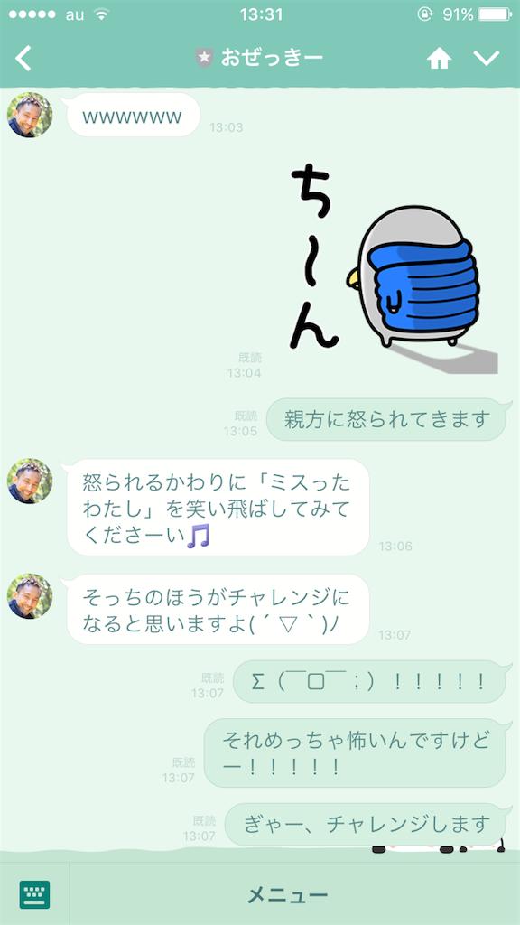 f:id:snowberry7358:20161201133811p:image