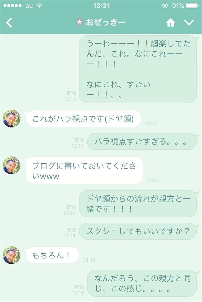 f:id:snowberry7358:20161201133844j:image