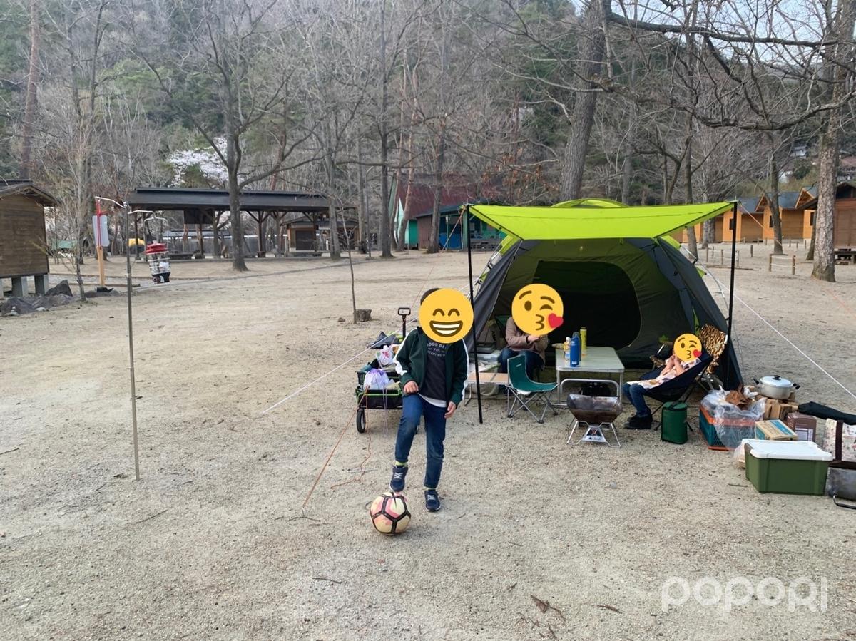 f:id:snowboarder-camp:20210918190717j:plain