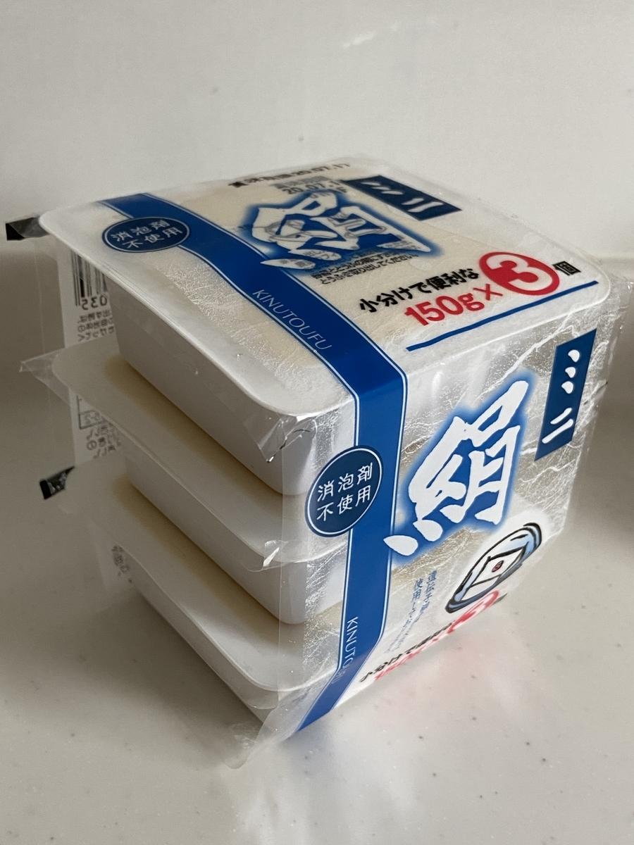 塩豆腐 アボカド 和風 カプレーゼ