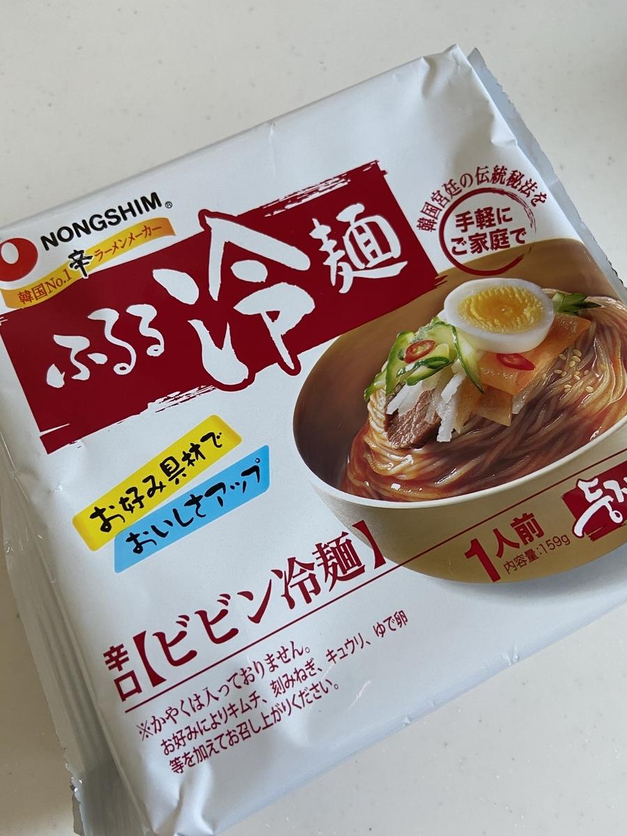 KALDI  ふるる冷麺