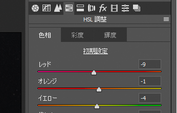 f:id:snowfall_2015:20180424122654j:plain