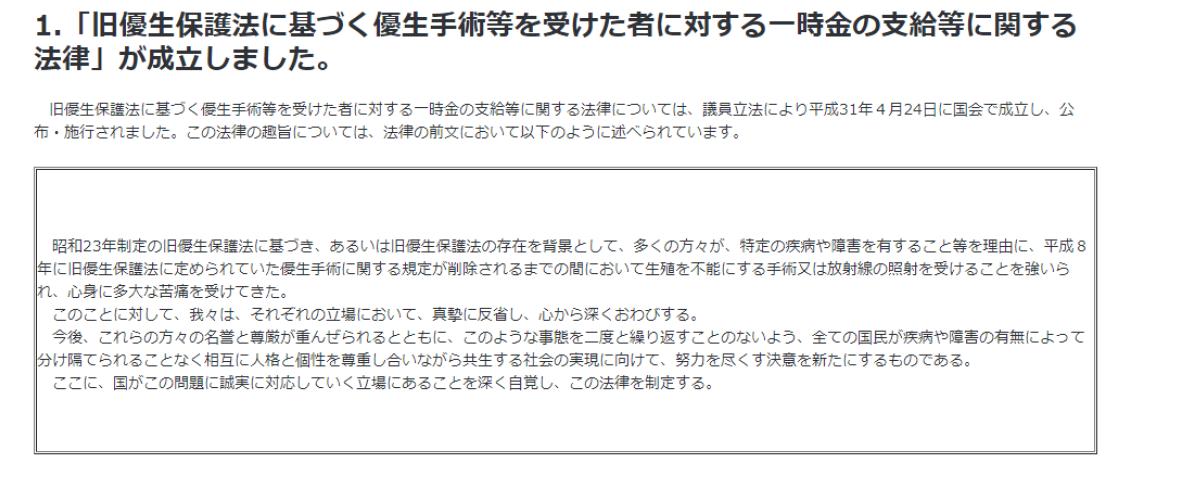 f:id:snowmarine:20210614144303p:plain