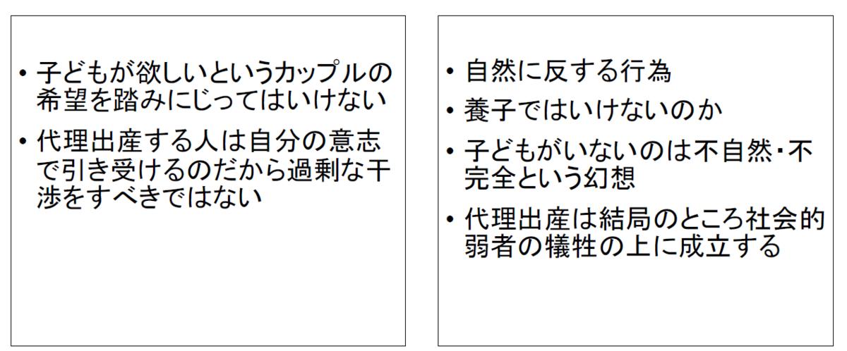 f:id:snowmarine:20210614164537p:plain