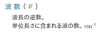 f:id:snowmarine:20210713202414p:plain