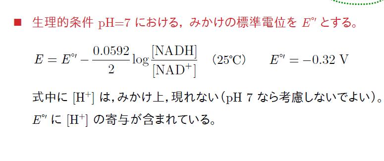 f:id:snowmarine:20210714145326p:plain