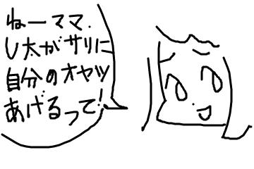 f:id:snowpaper44:20161214235044p:plain