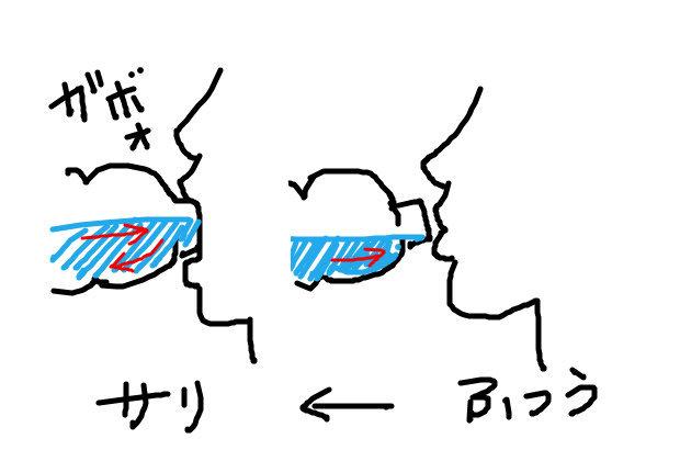 f:id:snowpaper44:20161217000347j:plain