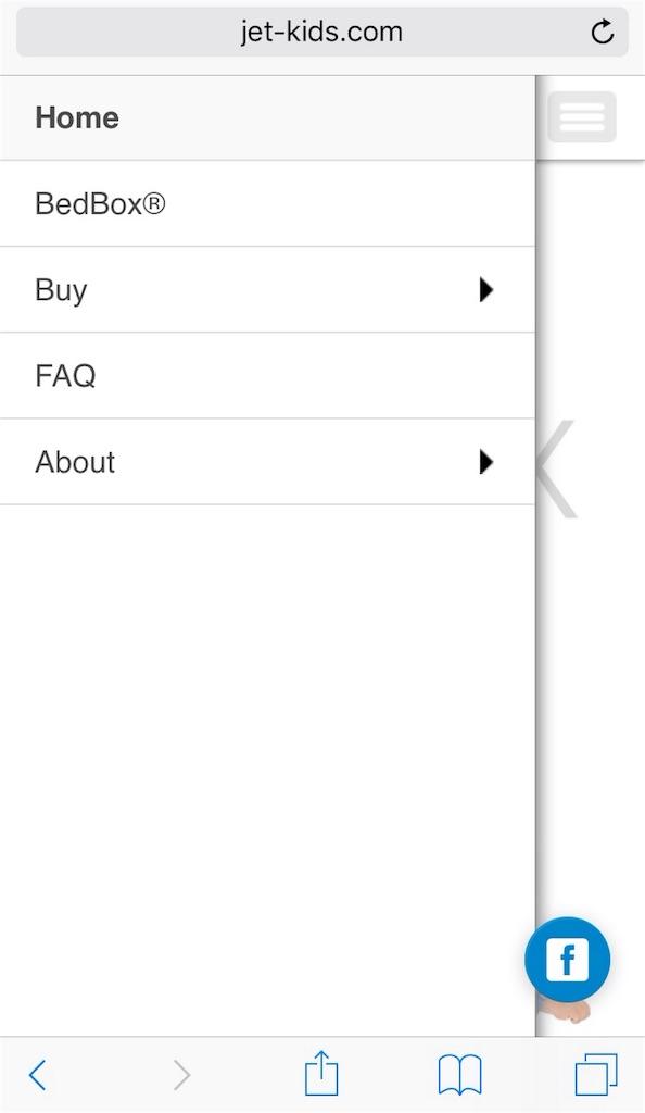 BedBox購入方法buyをクリックする画面