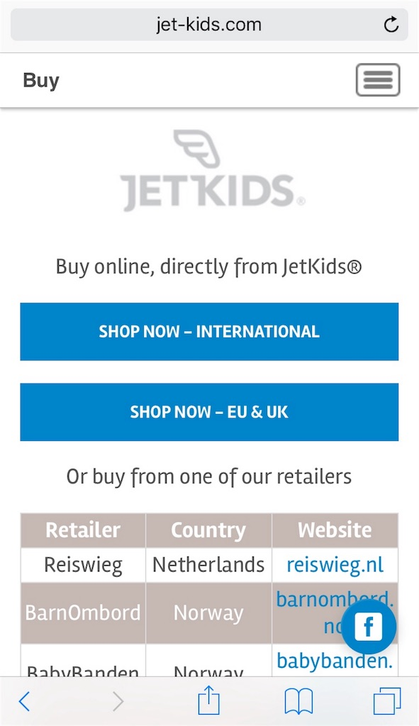 BedBox購入方法Internationalをクリックする画面