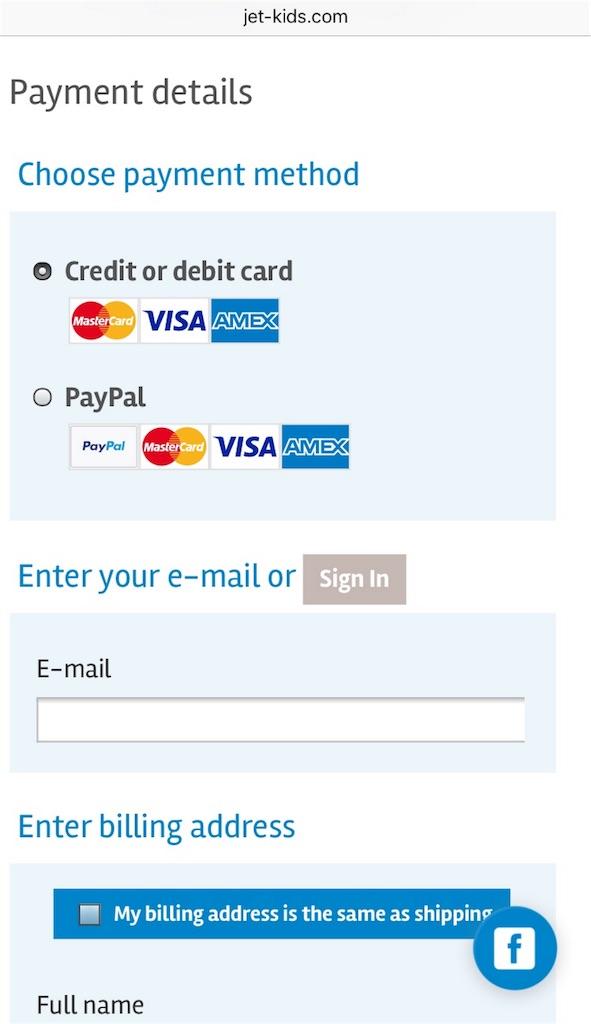 BedBox購入方法支払方法選択ページ