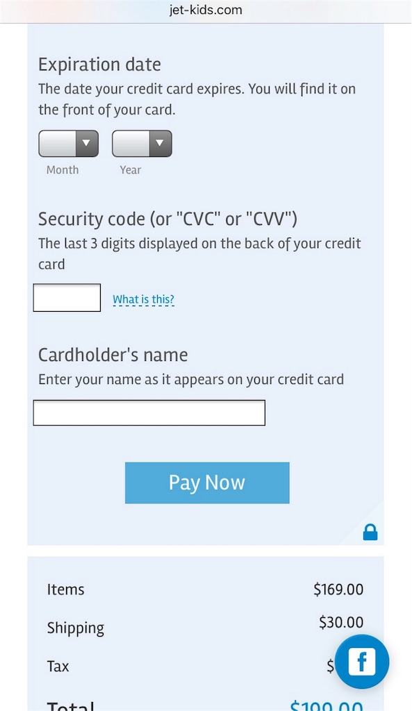 BedBox購入方法カード情報入力ページ2