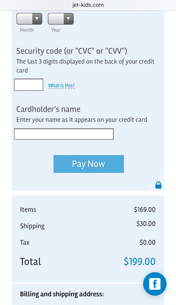 BedBox購入方法カード情報入力ページ3