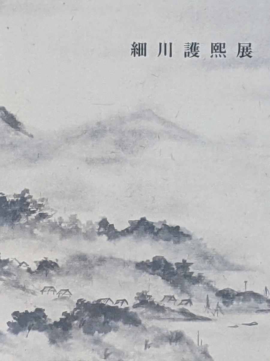 f:id:snowrumirumi:20210501172946j:plain