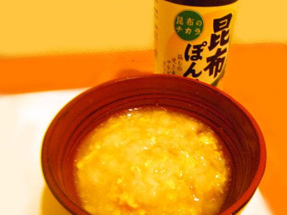 ぽん酢をかけた卵雑炊