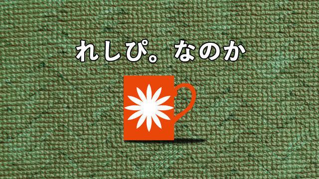 アイキャッチ画像オレンジ色のマグカップ