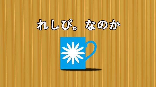 アイキャッチ画像水色のマグカップ