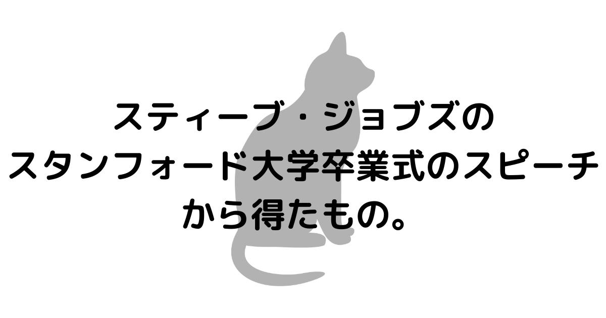 f:id:snowvalley:20210314124847p:plain
