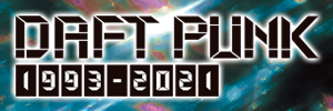 ダフト・パンク 1993-2021